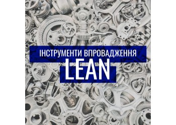 Tools for the implementation of lean production