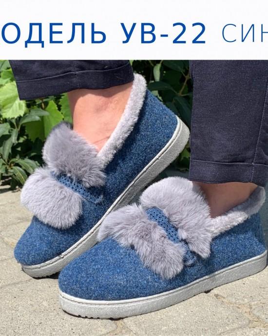 Women's shoes YV-22-wholesale